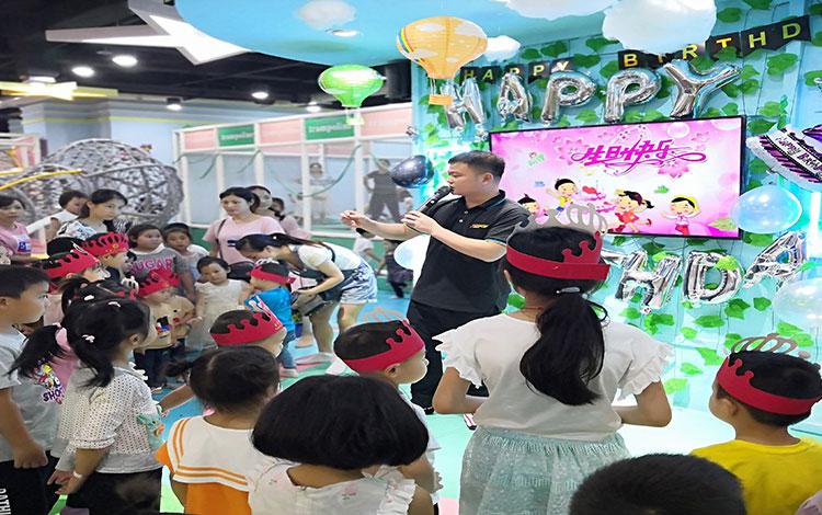 每月集体生日会活动