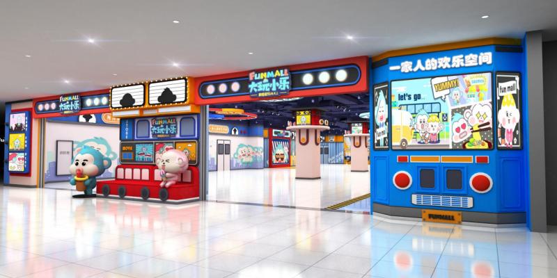西昌万达广场店