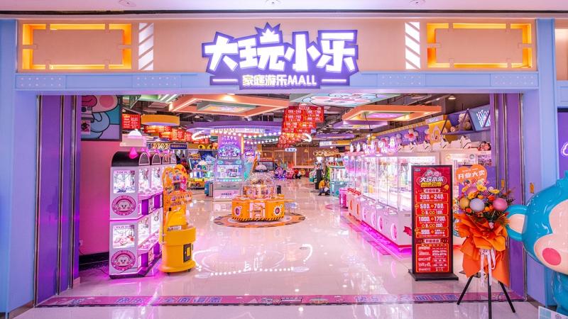 云南呈贡万达广场店