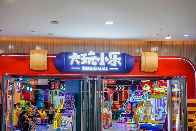 贵阳龙湾万达广场店