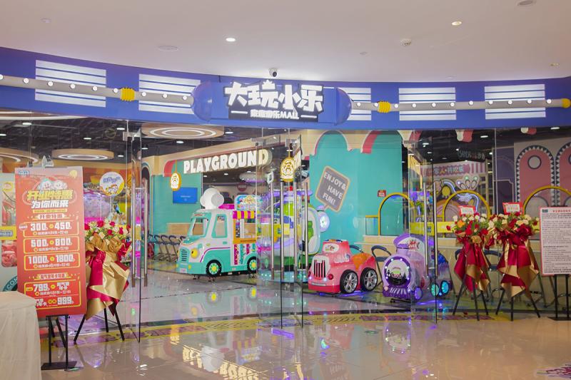 四川富顺宏帆广场店